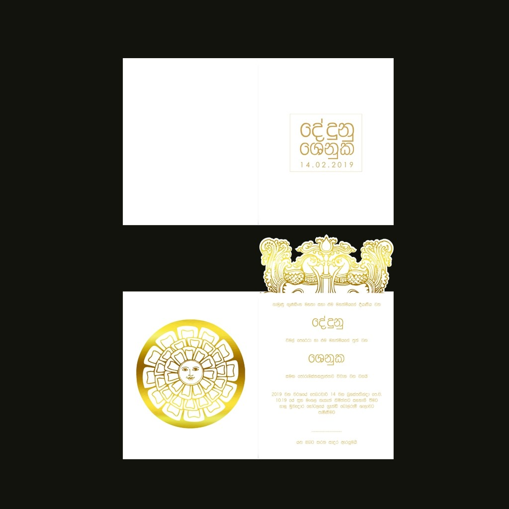 sinhala hansa poottu wedding card  anim8