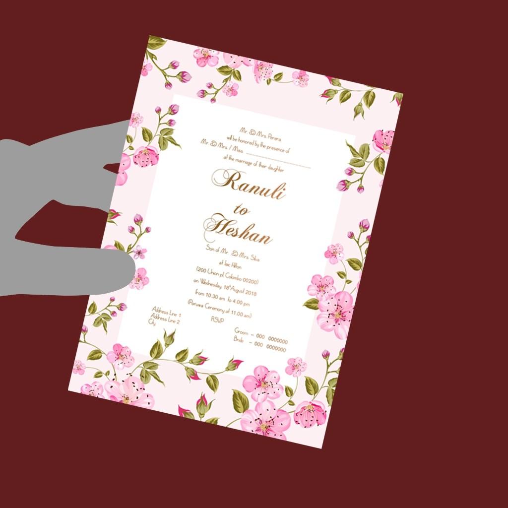 Wedding Invitation Card (Double Sided) | Anim8