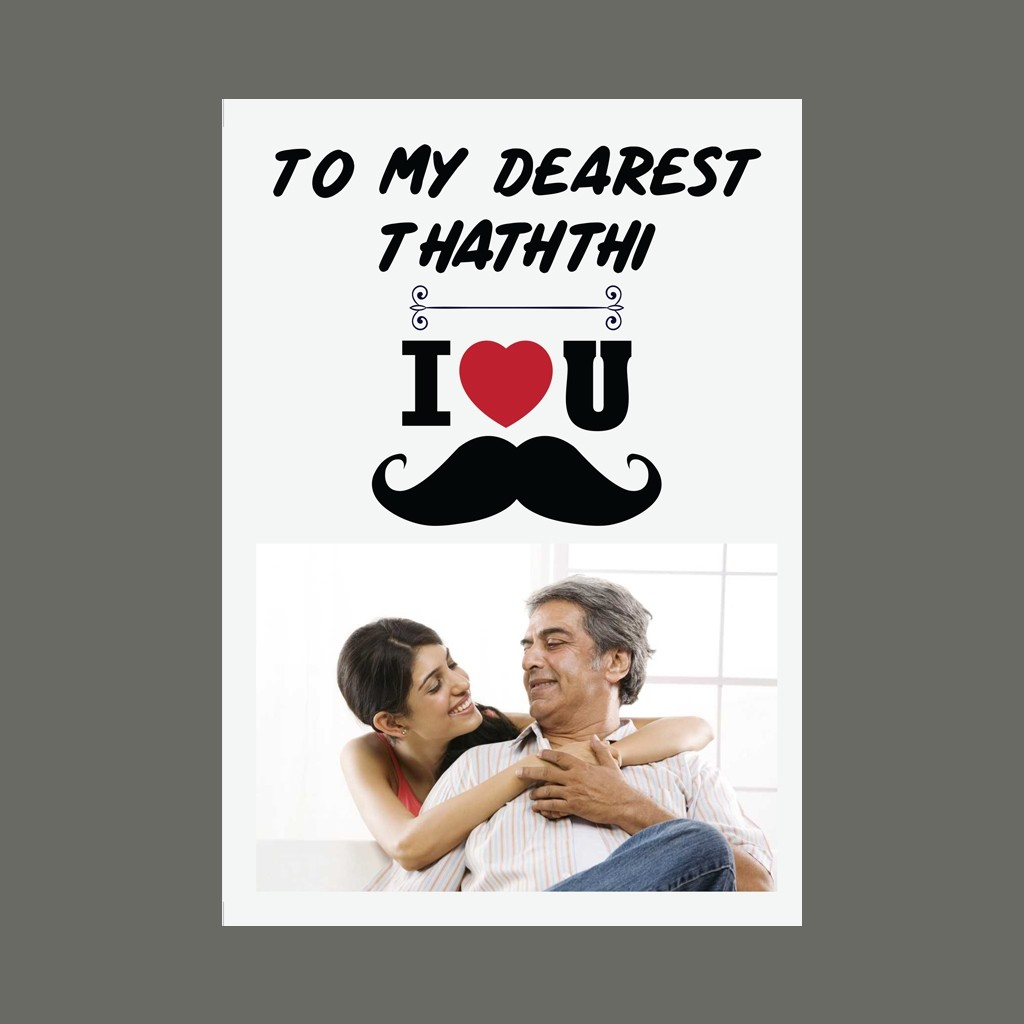 """Dearest Thaththi"" Father's Day Card"