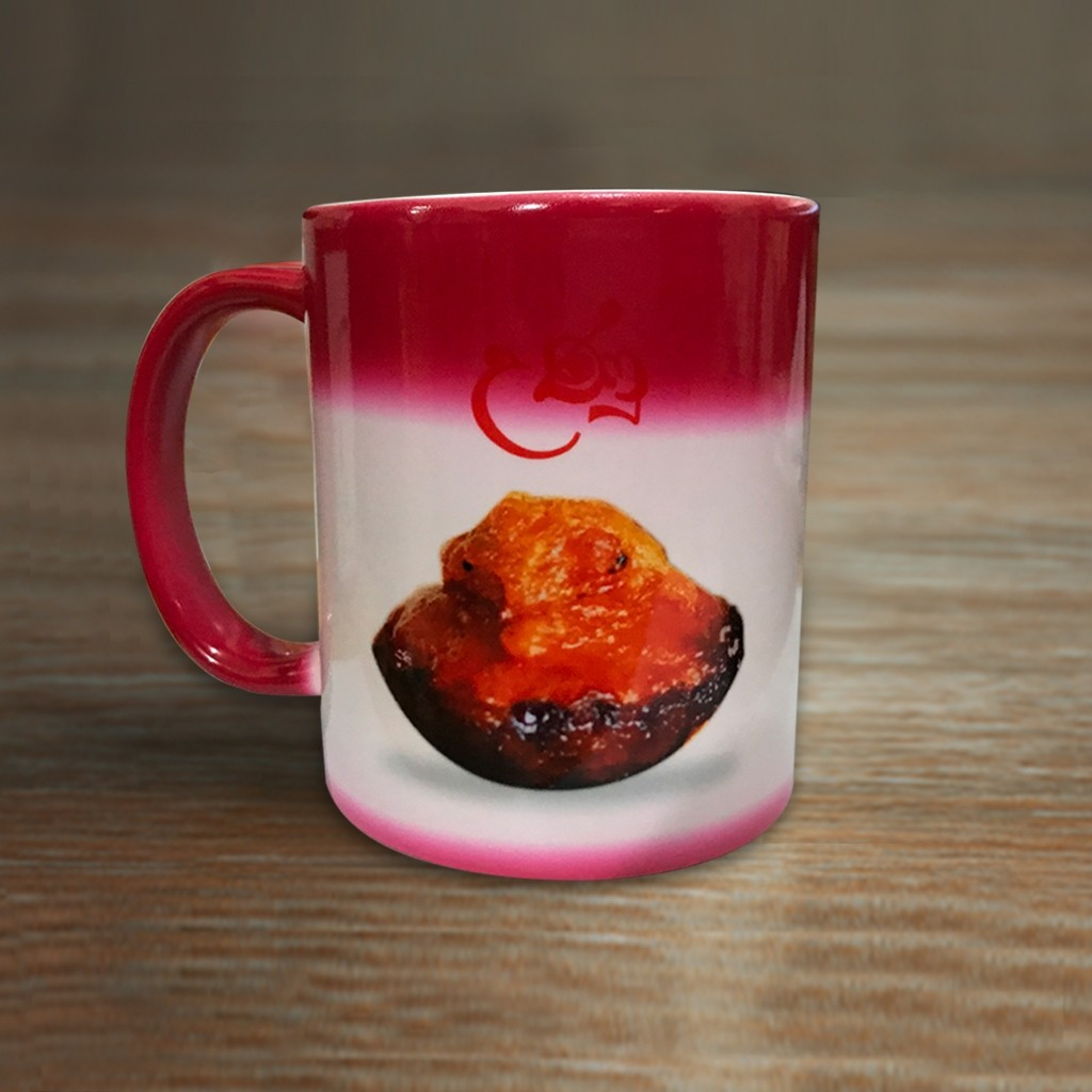 UNU KAVUM MAGIC MUG