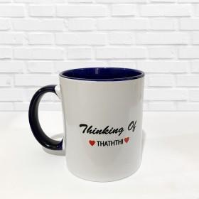 Inner Coloured Blue Mug