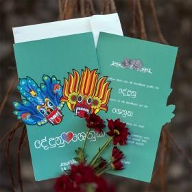 Yaka Themed Wedding Card