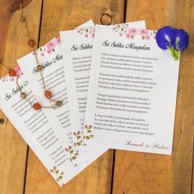 Wedding Jaya Mangala Gatha Sheets (Double Sided)